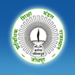 Rajasthan Polytechnic 2020 Application Form