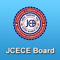 Jharkhand Polytechnic 2020 exam dates