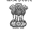Assam Polytechnic (PAT) 2020