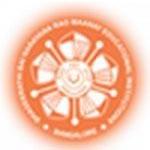 BNM Institute of Technology, Bangalore