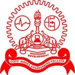 Government Model Engineering College, Thrikkakara