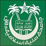 Jamia Admission 2019 Dates