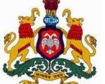 Karnataka PGCET 2019