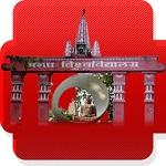 Magadh University, Patna
