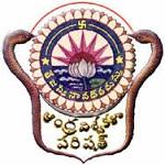 Andhra university, vishakapatnam
