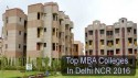 Top MBA Colleges in Delhi NCR 2016