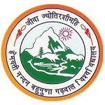 Uttarakhand Nursing 2020 Admit card