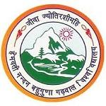 Uttarakhand Nursing 2020
