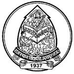 Janardan Rai Nagar Rajasthan Vidyapeeth University, Udaipur