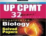UPCPMT Books 2016