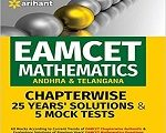 eamcet 2018 book