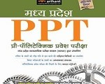 mp ppt 2018 books