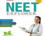 neet books 2017