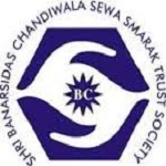 Banarsidas Chandiwala Institute Of Professional Studies, New Delhi