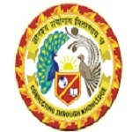 Centurion University, Bhubaneswar