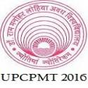 UPCPMT 2016 Exam Dates