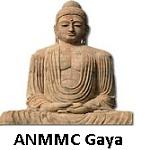 Anugrah Narayan Magadh Medical College & Hospital, Gaya