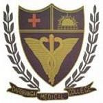Darbhanga Medical College, Darbhanga