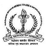 Vardhaman Mahavir Medical College and Safdarjung Hospital, New Delhi