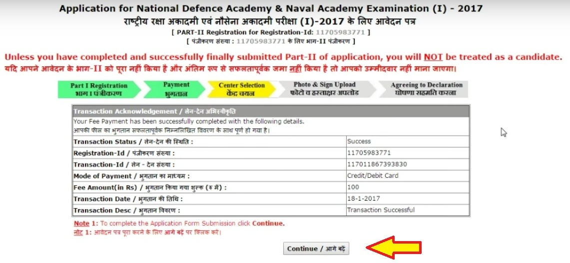 How to Fill NDA 2018 Application Form, Step by Step Procedure