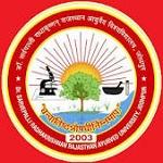 Dr. Sarvepali Radhakrishnan Rajasthan Ayurved University, Jodhpur