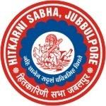 Hitkarni dental College and Hospital, Jabalpur