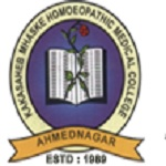 Kaka Saheb Mhaske Homoeopathic Medical College, Pune