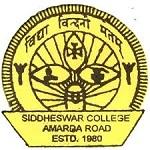 siddheswar-college-of-pharmaceutical-sciences-balasore