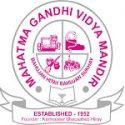 Mahatma Gandhi Vidyamandir, Nashik