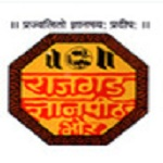 rajgad-dnyanpeeths-college-of-pharmacy-pune