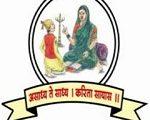 rajmata-jijau-shikshan-prasarak-mandal-college-of-pharmacy-pune