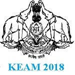 KEAM 2018 Cut Off