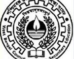 West Bengal HS Exam Routine 2019 Logo