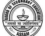 Assam HSLC Exam Routine 2019