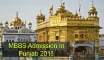 MBBS Admission in Punjab 2018