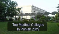 Top Medical Colleges in Punjab 2019