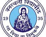 Banasthali University Admission 2020