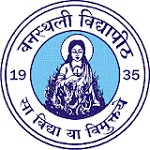 Banasthali University 2020 Admit Card