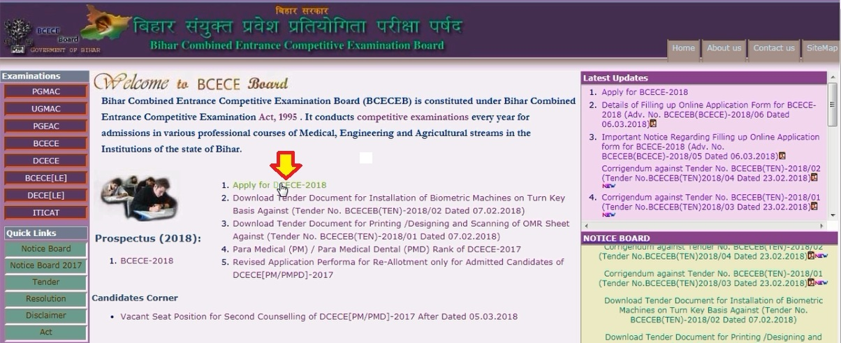 How to Fill Bihar Polytechnic 2019 Application Form, DCECE
