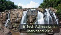 B.Tech Admission in Jharkhand 2019