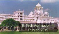 B.Tech Admission in Punjab 2019