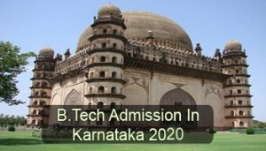 B.Tech Admission in Karnataka 2020