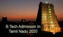 B.Tech Admission in Tamil Nadu 2020