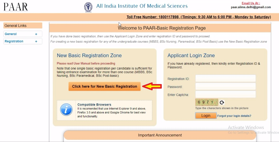 How to Fill AIIMS 2020 Application Form, Step by Step Form Filling Guide