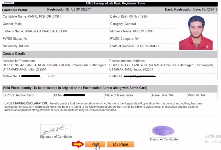 How to Fill AIIMS 2020 Application Form, Step by Step Form