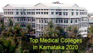 Top Medical Colleges in Karnataka 2020