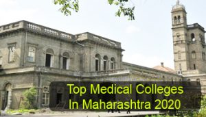 Top Medical Colleges in Maharashtra 2020