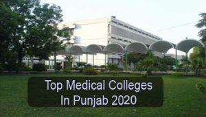 Top Medical Colleges in Punjab 2020