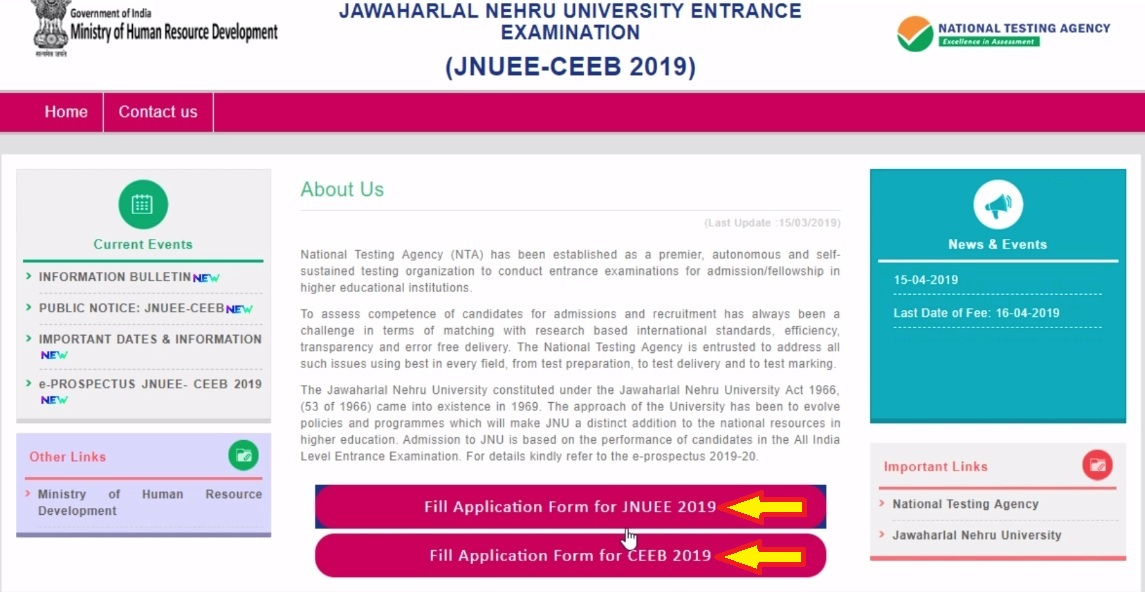 How to Fill JNU Application Form 2020, Step by Step Procedure