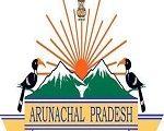 Arunachal-Pradesh-ITI-Admission 2020